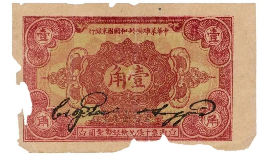 4 岭南金融博物馆藏品1:.jpg